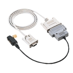 ICOM PC Programming Cable (RS-232) - Part #OPC-966