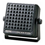 ICOM Medium Sized Square External Speaker - Part #SP-5